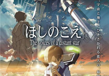Voices of a Distant Star (Hoshi no Koe), the debut work of Makoto Shinkai who created the big hit anime movie Kimi no Na wa (your Name)