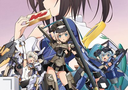 TV anime 'Frame Arms Girl' | Anime Poster