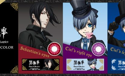 Black Butler anime contact lenses