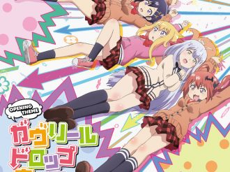 Gabriel Dropout: OP/ED Theme Song's CD Jackets Arrived