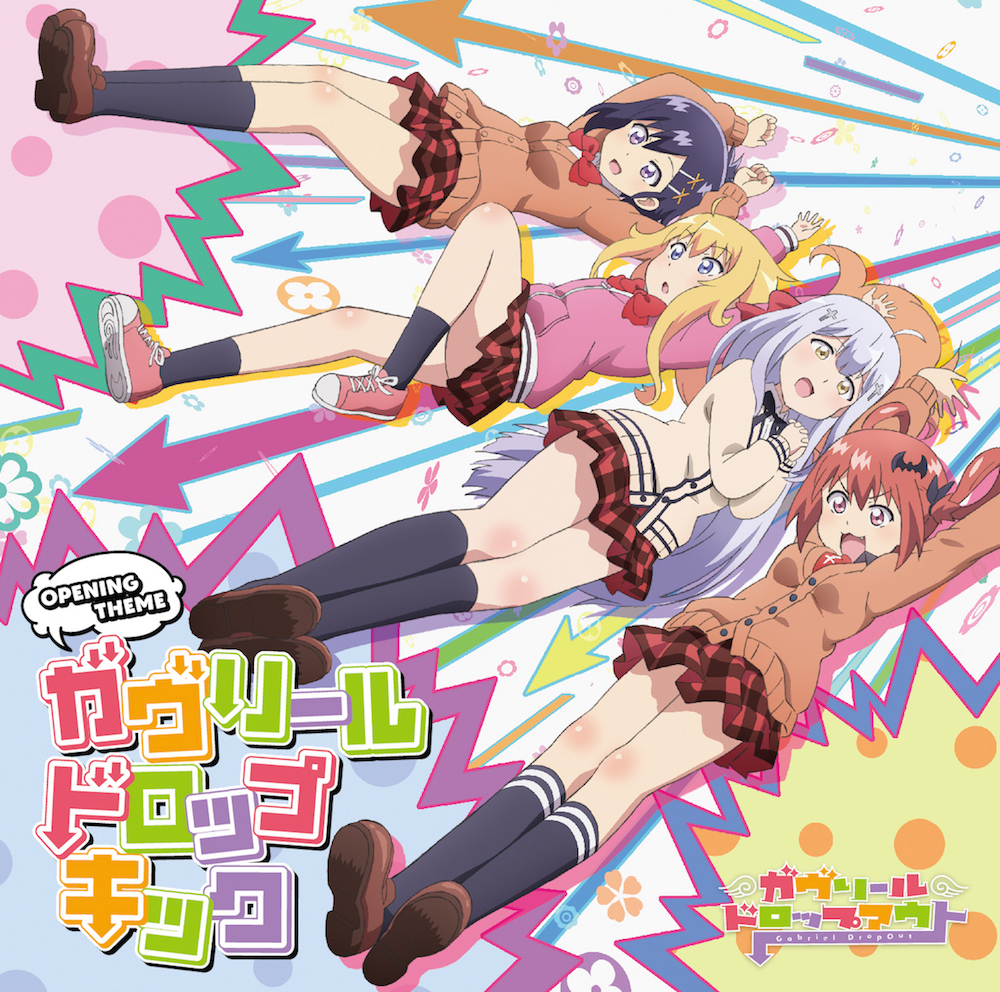 Jacket for the CD of the opening theme song of the Winter 2017 anime Gabriel Dropout