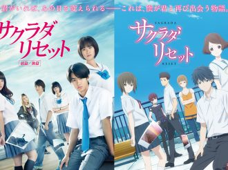 'Sagrada Reset': Anime and Live-Action Have Matching Visuals