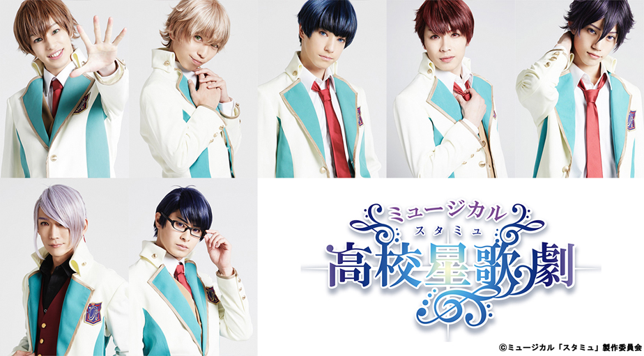 Musical 'Starmyu': Solo Visuals of Team Ohtori & Team Hiiragi