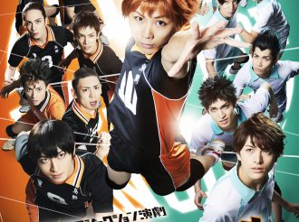 Stage Play 'Haikyu!!' Tokyo Exhibition Will Have Full Stage Set Replica