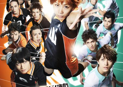 Haikyu!! Stage Show 'Shousha to Haisha (Winners and Losers)'