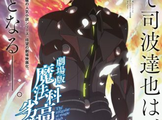 'The Irregular at Magic High School' Anime Movie: Staff Details Revealed
