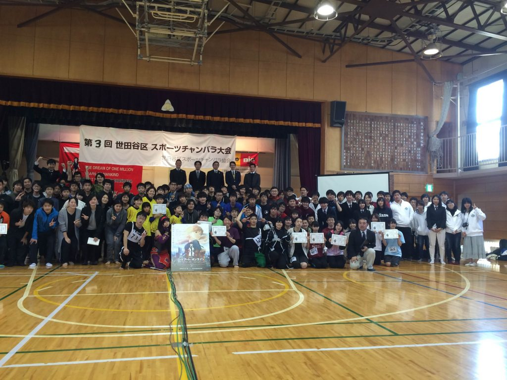 'Sword Art Online -Ordinal Scale-': SAO Sports Chanbara Cup | Group Photo
