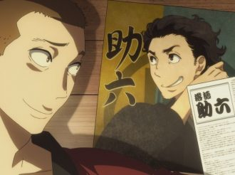 Shouwa Genroku Rakugo Shinju 2: Episode 5 Screenshots