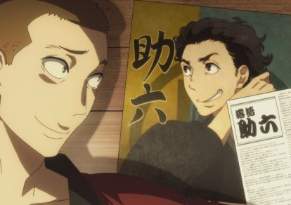 Shouwa Genroku Rakugo Shinjuu Season 2 | Episode 5 Screenshots
