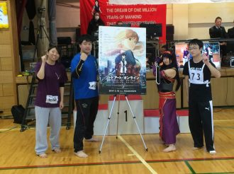 'Sword Art Online -Ordinal Scale-': SAO Sports Chanbara Cup Event Report