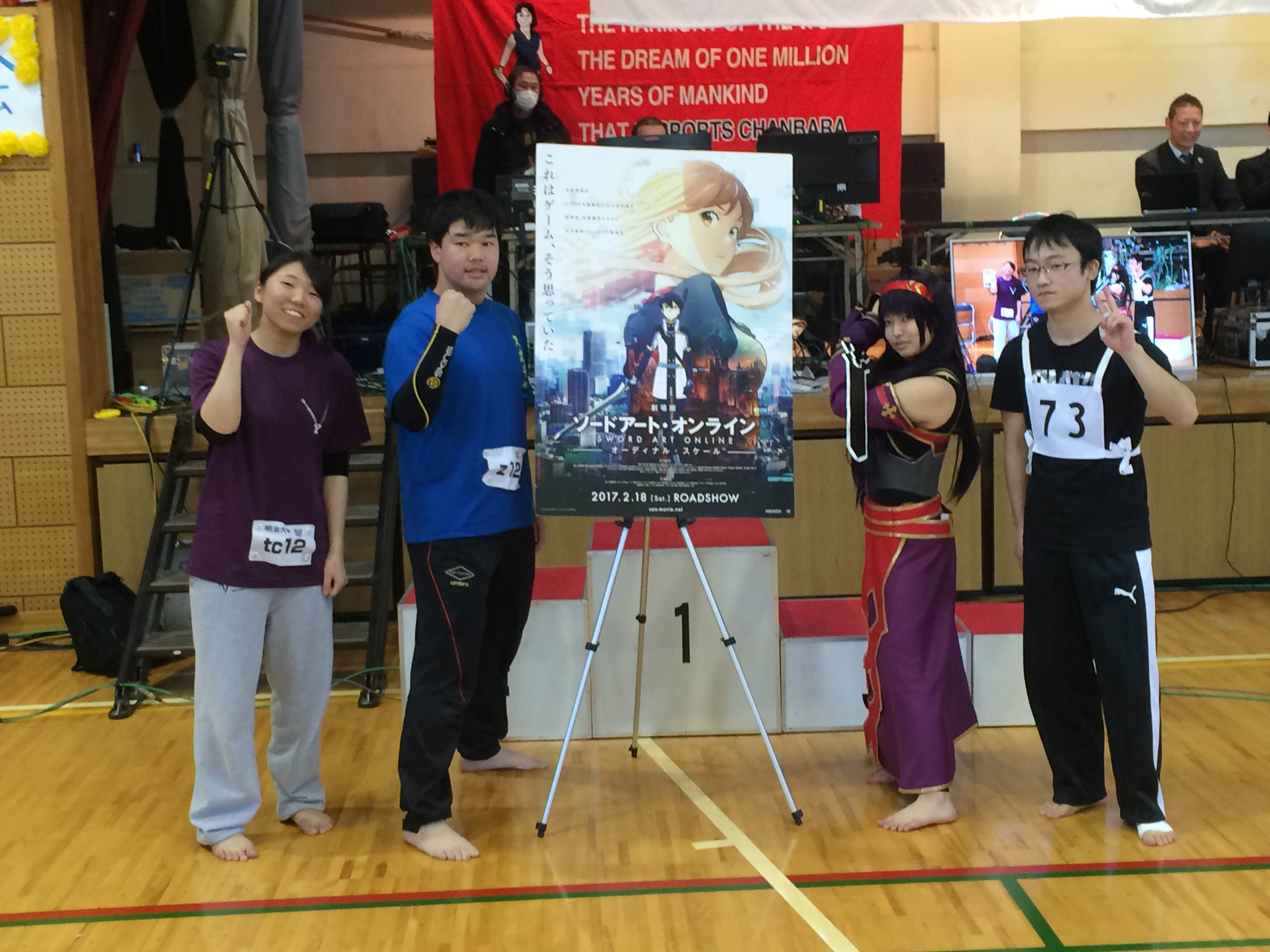 'Sword Art Online -Ordinal Scale-': SAO Sports Chanbara Cup | The Winners