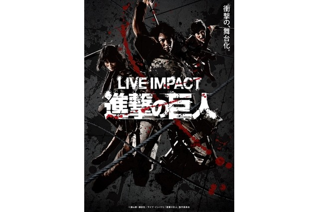 Live Impact 'Attack on Titan'