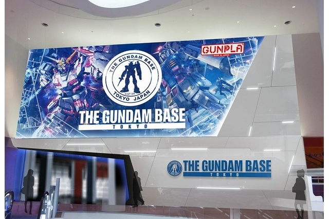 The first center for Mobile Suit Gundam model figures (Gunpla) will open in Tokyo in Summer 2017. It will be called 'The Gundam Base Tokyo'