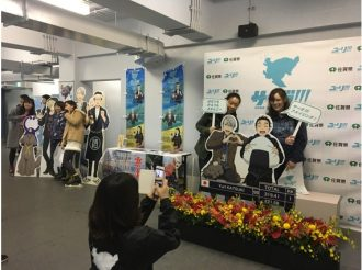 'Yuri!!! on ICE' Collaboration With Saga Prefecture