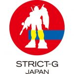 Strict-G, the fashion brand inspired by the franchise Mobile Suit Gundam | Logo