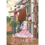 TV anime Alice to Zouroku