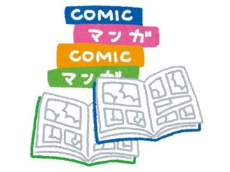 Survey Results: 'Which Ongoing Manga Do You Want to Get Turned Into an Anime?'