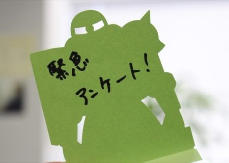 March 9 Was Zaku Day! Check Out the Survey Results of 'Your Favorite Zaku'