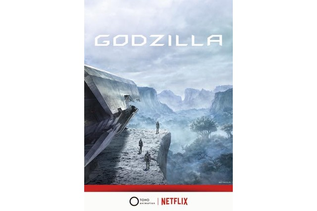 Godzilla Animated Movie | Netflix