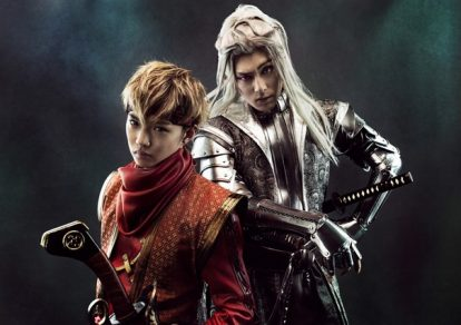 Original Stageplay 'Sabiiro no Armor'