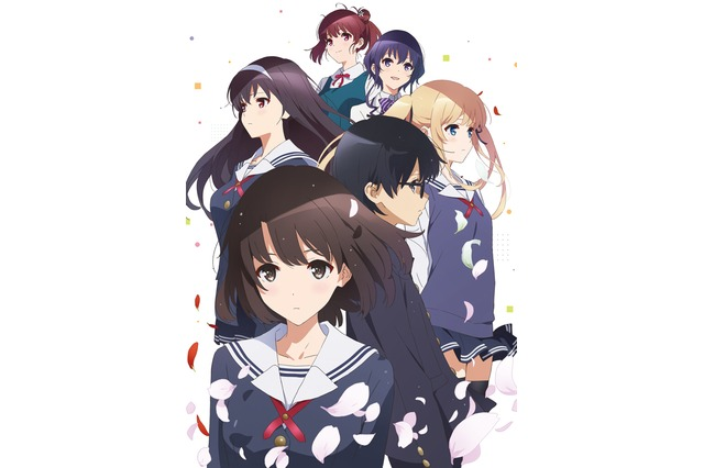 Anime SaeKano: How to Raise a Boring Girlfriend Flat