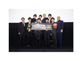 Cast of 'Kuroko no Basket Last Game' Comes Together on First Day of Screening