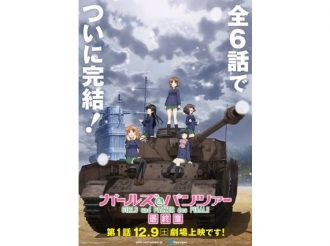 'Girls und Panzer: The Final Chapter' Air Date and Key Visuals