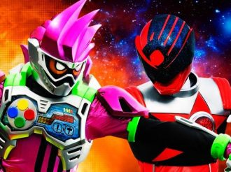'Chou Super Hero Taisen': Namco's Famous Game 'Xevious' Attacks
