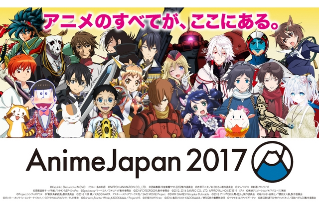 The Japanese site Anime!Anime! asked their users 'Which Anime Booth are you Looking Forward to at AnimeJapan 2017?'.