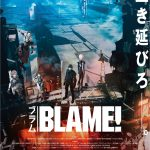 Anime Movie BLAME! Poster