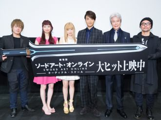 'Sword Art Online: Ordinal Scale' Premiere Screening Event and On-Stage Greeting
