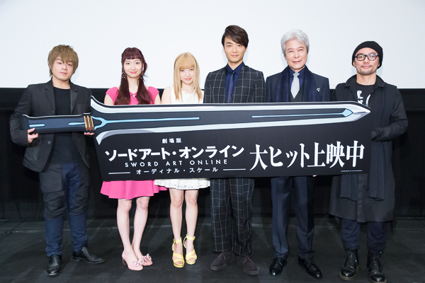 The cast and director of Anime Movie 'Sword Art Online: Ordinal Scale'