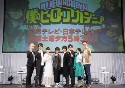 My Hero Academia (Boku no Hero Academia) appeared on stage at AnimeJapan 2017!