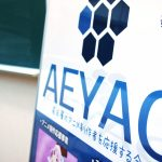 '2016 AEYAC Actual Condition Survey on Young Animators' Lives'