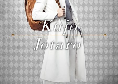 Live Action Movie 'JoJo's Bizarre Adventure': Visual of Jotaro Kujo