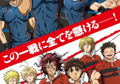 Rugby Anime ALL OUT!! New Visual | Ryoin Academy