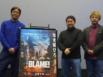 'Blame!' to Become First Animated Movie to Use Dolby Atmos in Japan