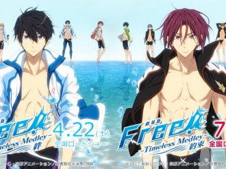 'Free!': Anime Franchise Announces 2 Compilation Films and a Sequel Film