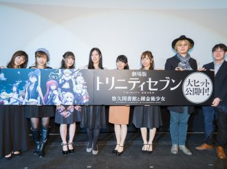 'Trinity Seven' The Movie: Stage Greeting Report