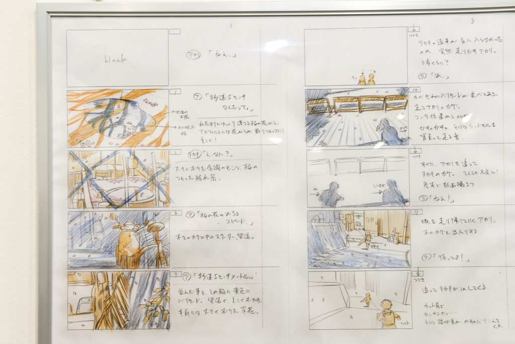 '5 Centimeteres Pers Second' storyboard at AnimeJapan 2017