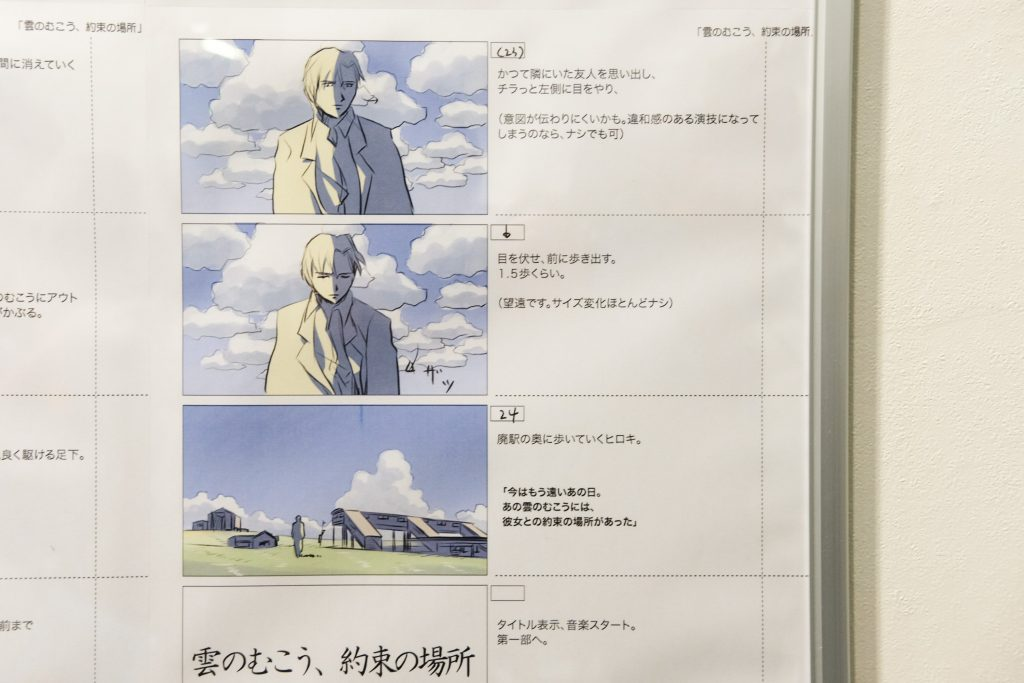 'The Place Promised In Our Early Days' Storyboard Exhibited at AnimeJapan 2017