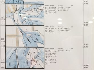 'Kimi no Na wa' (Your Name) Storyboard Exhibited at AnimeJapan 2017