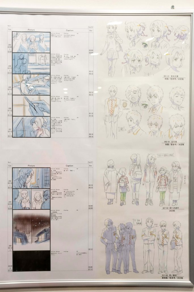 'Kimi no Na wa(Your Name)' storyboard at AnimeJapan 2017