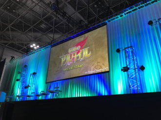 The Cast of 'Shoukoku no Altair' Reveals New Info At Talk Event/ AnimeJapan 2017