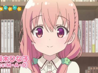 New Teaser for Anime 'Hinako Note' Released