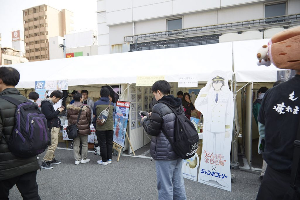 Nipponbashi Street Festival 2017 Cosplay Photo Report | Stalls