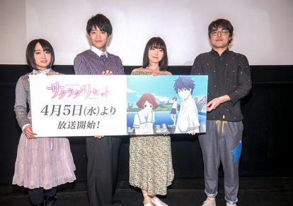 , Kaito Ishikawa (as Kei Asai), Kana Hanazawa (as Misora Haruki), Aoi Yuki (as Sumire Souma), and Director Kawatsura at the Sagrada Reset anime event