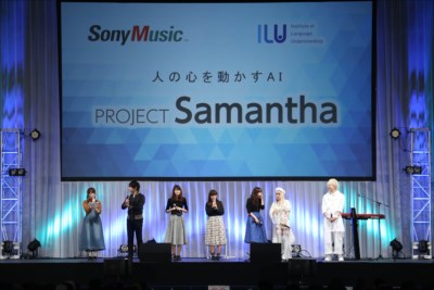Sony Music Entertainment and the ILU (Institute of Language Understanding) have created a program called 'Project Samanta,' giving an A.I version to the main characters of The Irregular at Magic High School, Tatsuya and Miyuki.