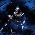 Kamen Rider Amazons Season 2 Key Visual