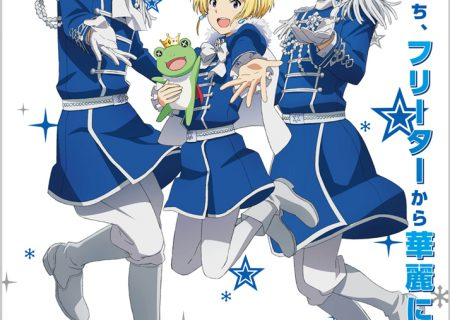Anime Idolmaster SideM | Idol Unit Beit